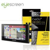TWMSP★按讚送好禮★EyeScreen EveryDry GARMIN nuviCam 螢幕保護貼