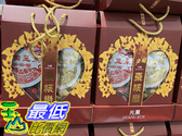[COSCO代購] C125969 GUANG XUN光薰 JUJUBE WALNUT ASSORTMENT棗核戀1200公克