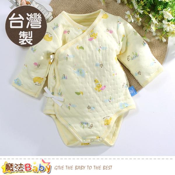 包屁衣 台灣製保暖三層棉厚款純棉護手連身衣 魔法Baby