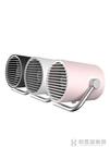 新款小風扇迷你辦公室用桌面桌上台式小電風扇電扇無葉靜音家用小型台扇usb風扇 NMS快意購物網