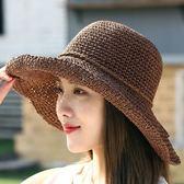 草帽沙灘帽子女夏天太陽帽防曬帽遮陽帽可折疊涼帽小清晰正韓百搭 {優惠兩天}