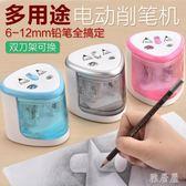 大小孔削筆機自動卷筆器學生文具用品mj5703【雅居屋】