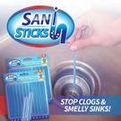 韓國 SANI STICKS 水管疏通萬用清潔棒(12入) 顏色隨機【美日多多】