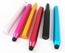 ◆鉛筆型電容觸控筆~免運◆適用手機 平板...