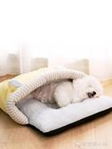 寵物狗窩貓窩冬天保暖四季通用狗屋狗床中小型犬泰迪封閉式用品ATF 安妮塔小鋪