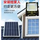 太陽能燈戶外庭院燈新農村一拖二家用照明室內天黑自動亮路燈超亮 露露日記