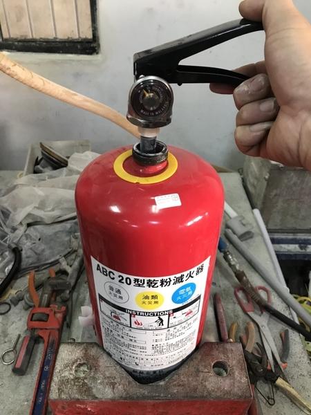 消防器材批發中心滅火器檢測換藥 滅火器換藥 檢測.灌氣 取送服務3p 5p 10p 20p ABC型