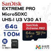 【和信嘉】SanDisk EXTREME PRO MicroSDXC 64GB 100MB/s 記憶卡 (附轉卡) U3 V30 A1 群光公司貨 原廠有限保固