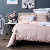 HOLA 托斯卡素色純棉床包 加大 裸粉