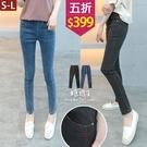 【五折價$399】糖罐子刺繡車線造型口袋縮腰長褲→預購(S-L)【KK7027】