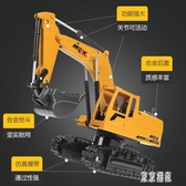 充電挖土機合金工程車模型大號合金電動遙控挖掘機  玩具鉤機男孩 LJ5812『東京潮流』