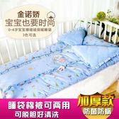 兒童睡袋  嬰兒睡袋秋冬款加厚冬季兒童睡袋寶寶睡袋幼兒純棉花小孩防踢被子【全館九折】