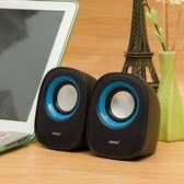 筆記本電腦音響台式機小音箱迷你USB有源2.0低音炮喇叭【快速出貨】
