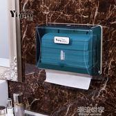 億高衛生間酒店壁掛式塑料擦手紙盒紙家用餐飲掛式擦手紙架紙巾架『潮流世家』