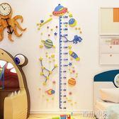 星空亞克力身高貼3d立體墻貼寶寶量身高墻貼紙兒童房測身高尺貼畫igo 青山市集