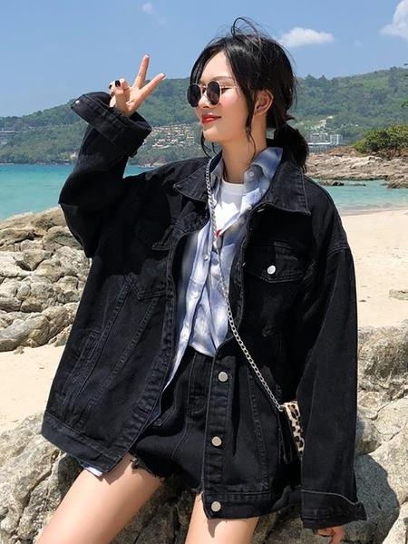 牛仔外套女 秋季韓版2021新款寬鬆休閒黑色時尚中長款牛仔長袖外套女裝潮【快速出貨八折鉅惠】