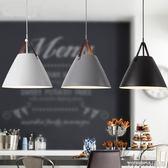 小吊燈 餐廳吊燈三頭飯廳現代簡約吧台咖啡廳創意個性單頭餐桌燈 igo 晶彩生活