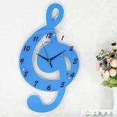 掛鐘 音樂音符客廳掛鐘時尚創意鐘表