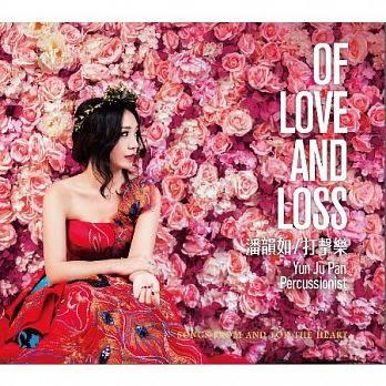潘韻如 打擊樂 Of Love and Loss CD 免運 (購潮8)