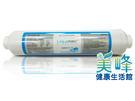 小T33後置椰殼顆粒活性炭濾心,美國Liquatec品牌,通過NSF食品級安全認證台灣代理商公司貨200元
