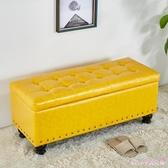 歐式床尾沙發凳長條凳可坐換鞋凳鞋櫃儲物衣櫥衣帽間實木收納凳箱 FF438【Rose中大尺碼】