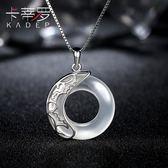 925純銀項鍊男女士鎖骨鍊吊墜日韓版首飾品生日禮物送女友igo 范思蓮恩
