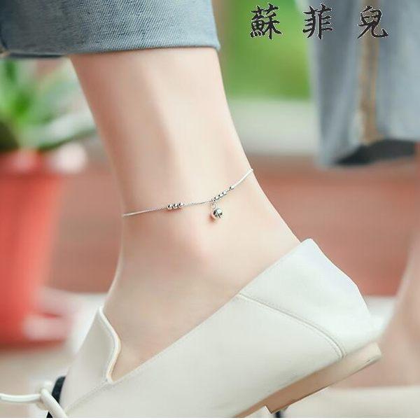 韓版簡約學生森繫腳鍊