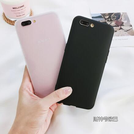 【SZ12】OPPO R11 plus手機殼 簡約純色矽膠軟殼 R9手機殼 R9S手機殼 R9s plus手機殼