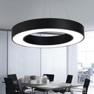 簡約現代led圓形吊燈黑色白色實心空心圓創意辦公室工作室寫字樓 【全館免運】