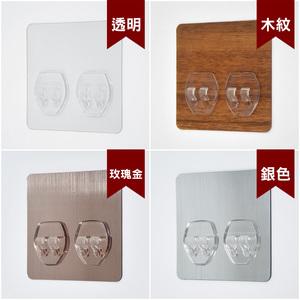 【易立家Easy+】小調味罐架 菜瓜布架 304不鏽鋼無痕掛勾 透明貼片