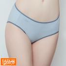 EASY SHOP-RUN-涼感透氣中腰平口內褲-灰藍色