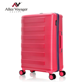 行李箱 旅行箱 奧莉薇閣 24吋 PC硬殼 煥彩鋼琴系列