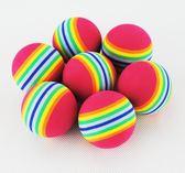 全新高爾夫球彩虹球游樂場玩具球