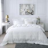 床包被套組 四件式雙人薄被套床包組 300織 純色刺繡 簡約白/美國棉授權品牌[鴻宇]台灣製2101