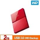 全新 WD My Passport 2TB(紅) 2.5吋行動硬碟(薄型)