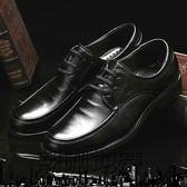 男士西裝職業皮鞋上班商務正裝男鞋黑色皮鞋男工作鞋軟面皮青年秋