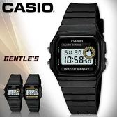 CASIO手錶專賣店 卡西歐  F-94WA 男錶 數字型 生活防水 微型照明燈 秒錶 塑膠錶帶