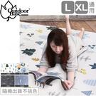 Outdoorbase 26329_XL/L通用 歡樂時光及春眠充氣床包 露營床包套/露營床套/睡墊套/充氣床墊套