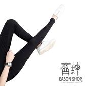 EASON SHOP(GU5164)實拍韓版彈力貼身兩粒排釦高腰長褲女小腳褲素色黑色包臀內搭褲貼腿褲顯瘦