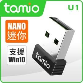【TAMIO】U1 USB 無線網卡