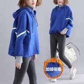 假兩件撞色高領連帽衛衣女秋冬新款文藝大尺碼加絨加厚溫暖長袖上衣 週年慶降價