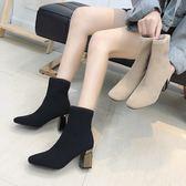 短靴  鞋子女2018新款女鞋冬馬丁靴女方頭瘦瘦靴針織彈力襪子靴高跟短靴  草莓妞妞