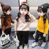 女童秋冬裝打底衫1-3歲童裝上衣春秋嬰兒女寶寶2-4兒童加絨衛衣