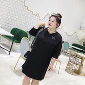 【618好康鉅惠】胖mm2018新款寬鬆顯瘦韓版鑲鉆笑臉連身裙