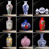 瓷器花瓶陶瓷擺件客廳插花中式家居酒櫃裝飾品富貴竹瓷瓶子 居樂坊生活館YYJ