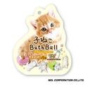 正版日本進口 小貓咪 入浴球 入浴劑 沐浴球 泡澡球 附隨機公仔 COCOS TJ009