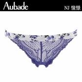 Aubade-憧憬M-L印花蕾絲丁褲(藍小花)NJ