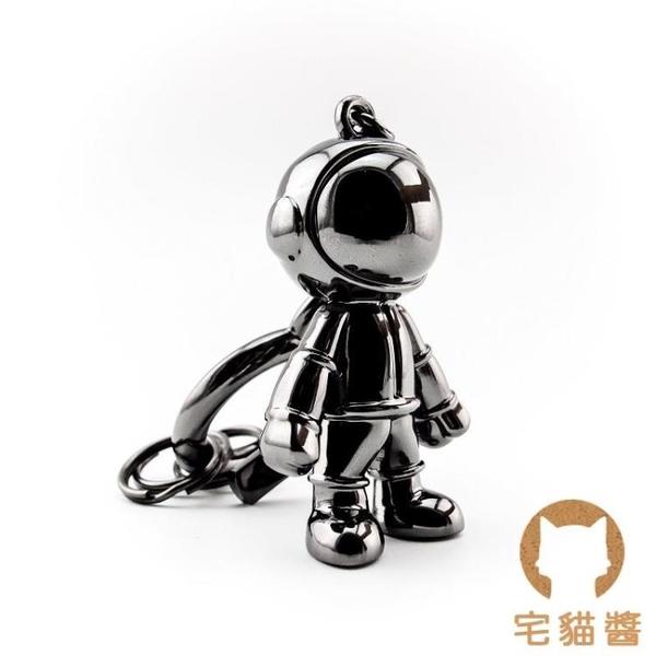 鑰匙扣意宇航員書包掛件汽車鏈禮物【宅貓醬】