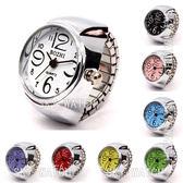 戒指男女情侶學生手指迷你創意手錶簡單大小數字中性休閒國產腕表 小宅女大購物