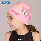 zoke兒童硅膠游泳帽女童不勒頭長發防水護耳卡通防水防霧大框泳鏡 設計師